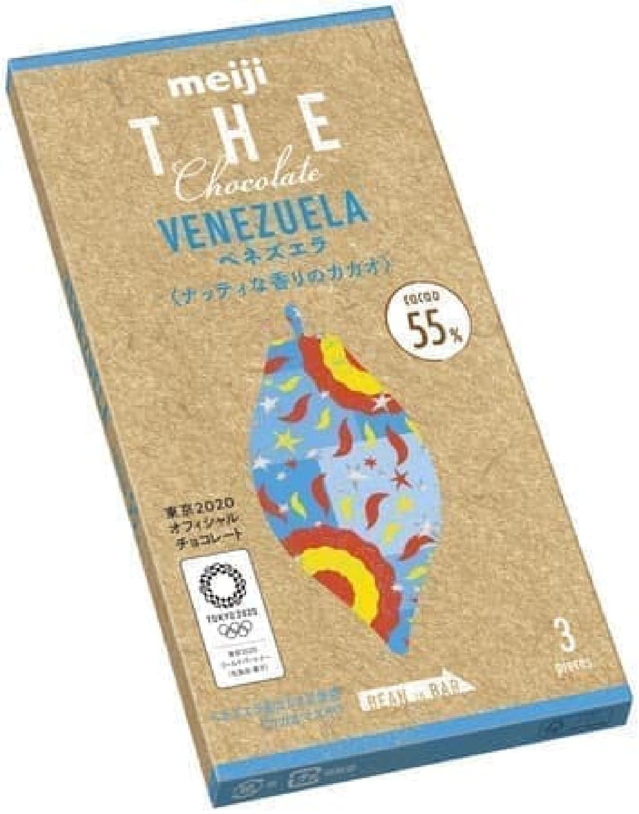 明治 ザ・チョコレートベネズエラカカオ55