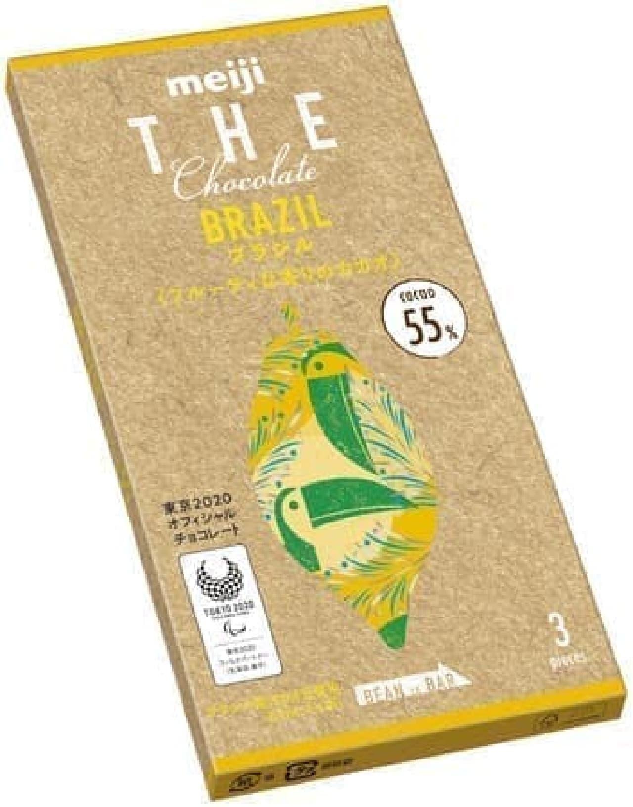 明治 ザ・チョコレートブラジルカカオ55