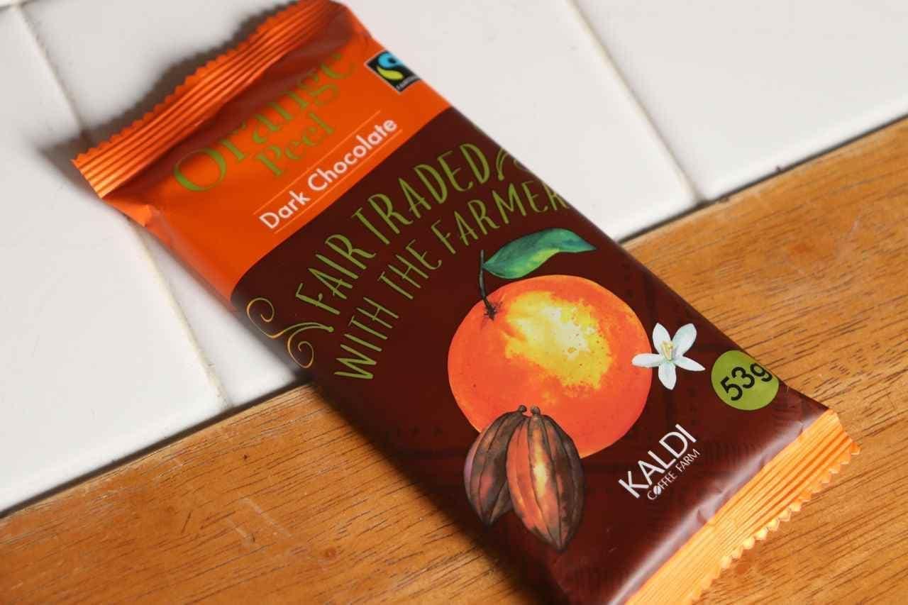 カルディ「フェアトレードチョコレートオレンジピール」