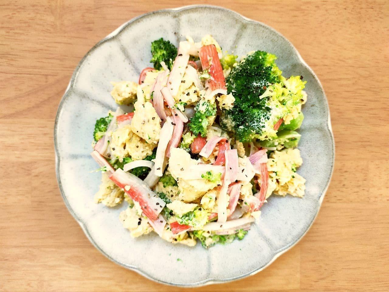 「ブロッコリーかにかまサラダ」のレシピ