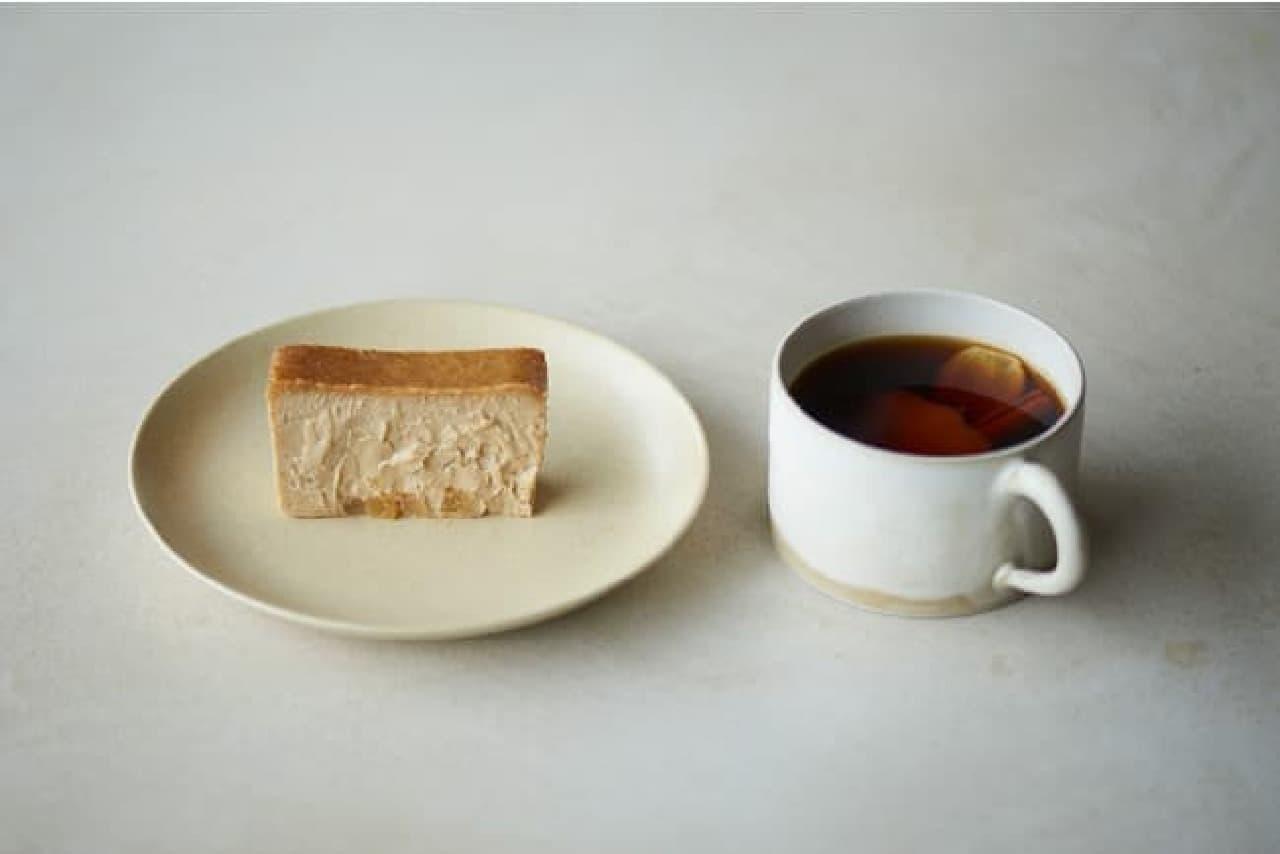 ミスターチーズケーキ キャメル プラリネ シトロンとコーヒー