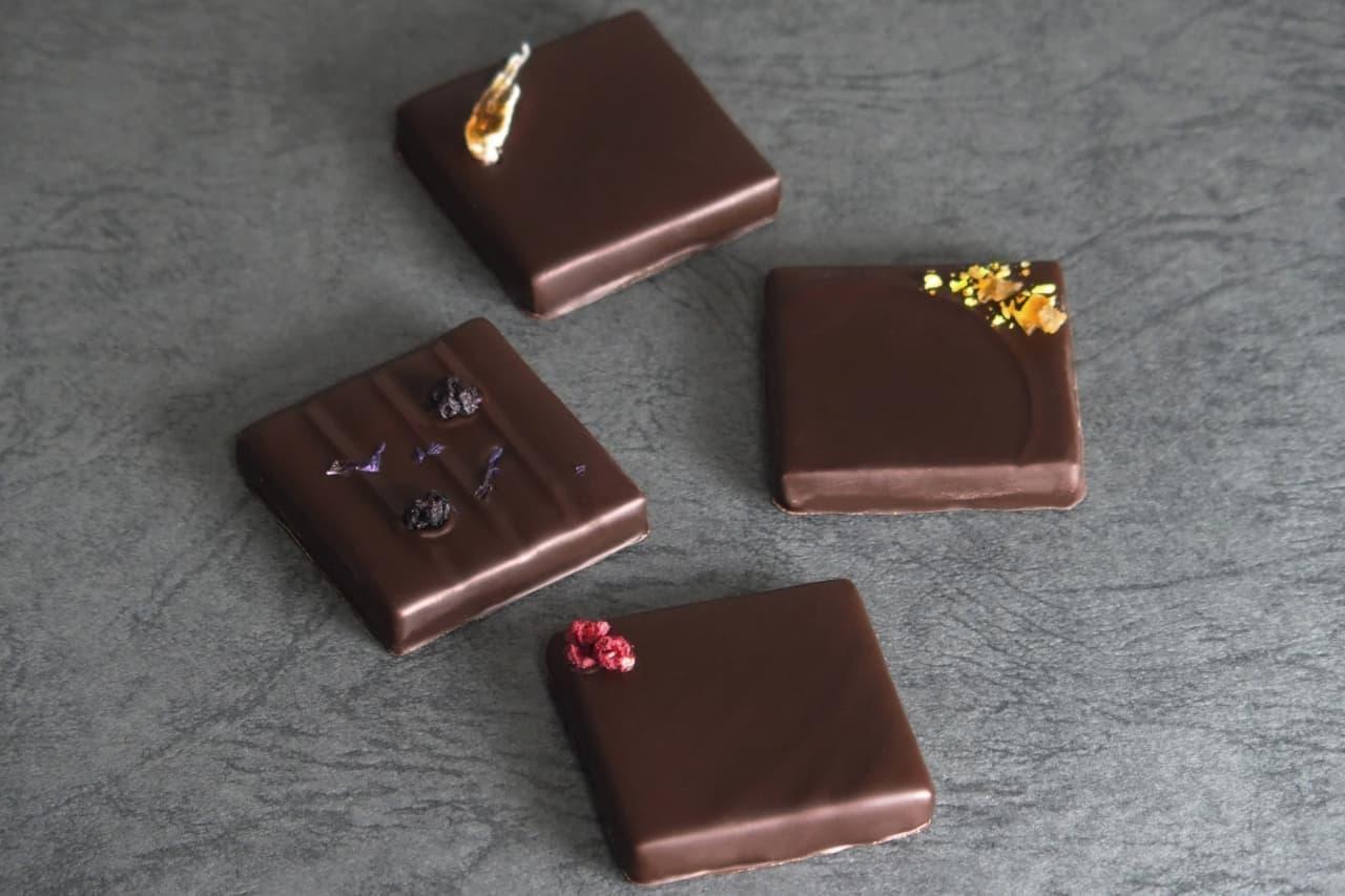 銀座千疋屋に新作ショコラ「奏(かなで)」