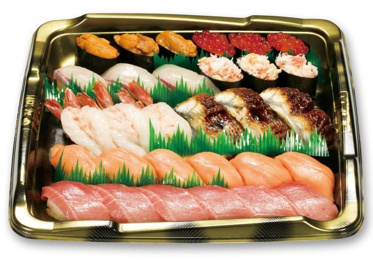 くら寿司「特上極旨セット」