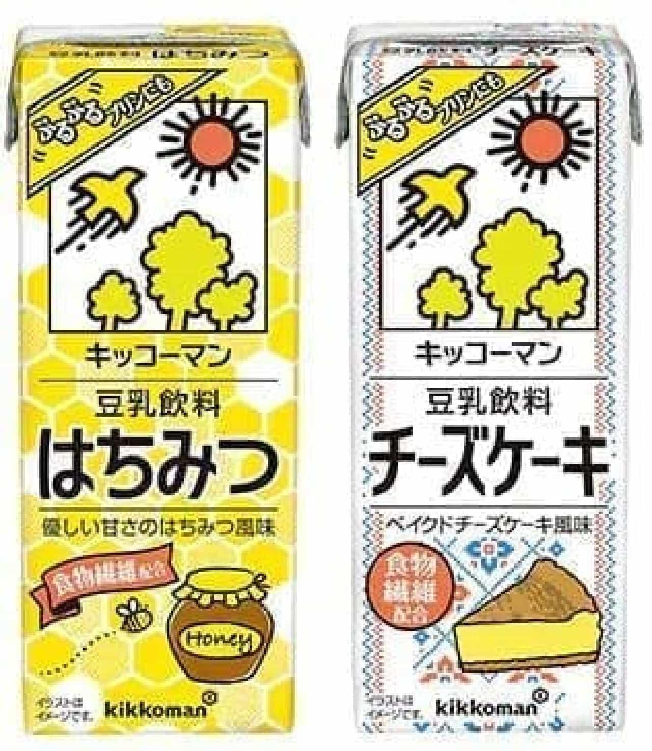 「キッコーマン 豆乳飲料 はちみつ」「キッコーマン 豆乳飲料 チーズケーキ」
