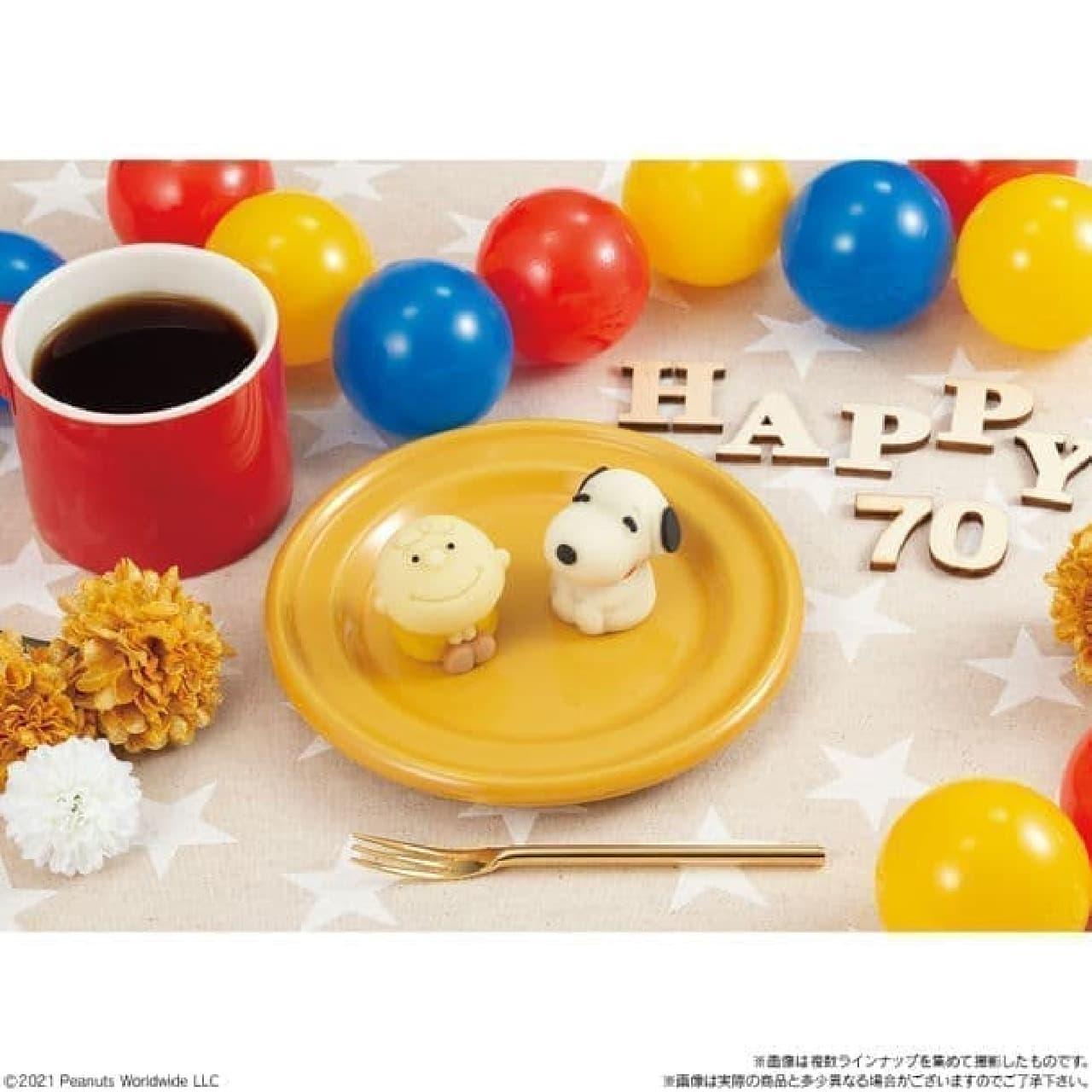 ローソン 和菓子「食べマス スヌーピー」