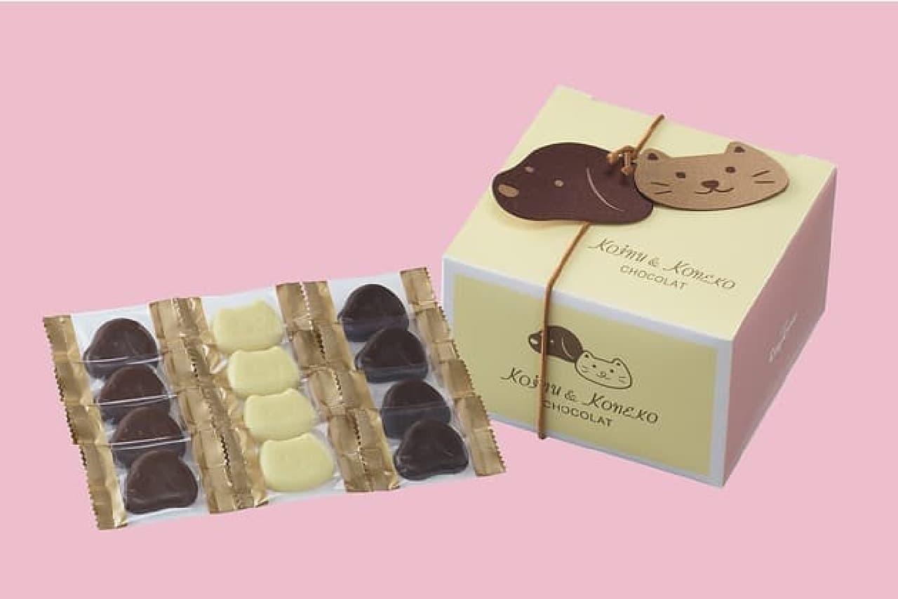 銀座コージーコーナー「小犬と小ねこのチョコレート」