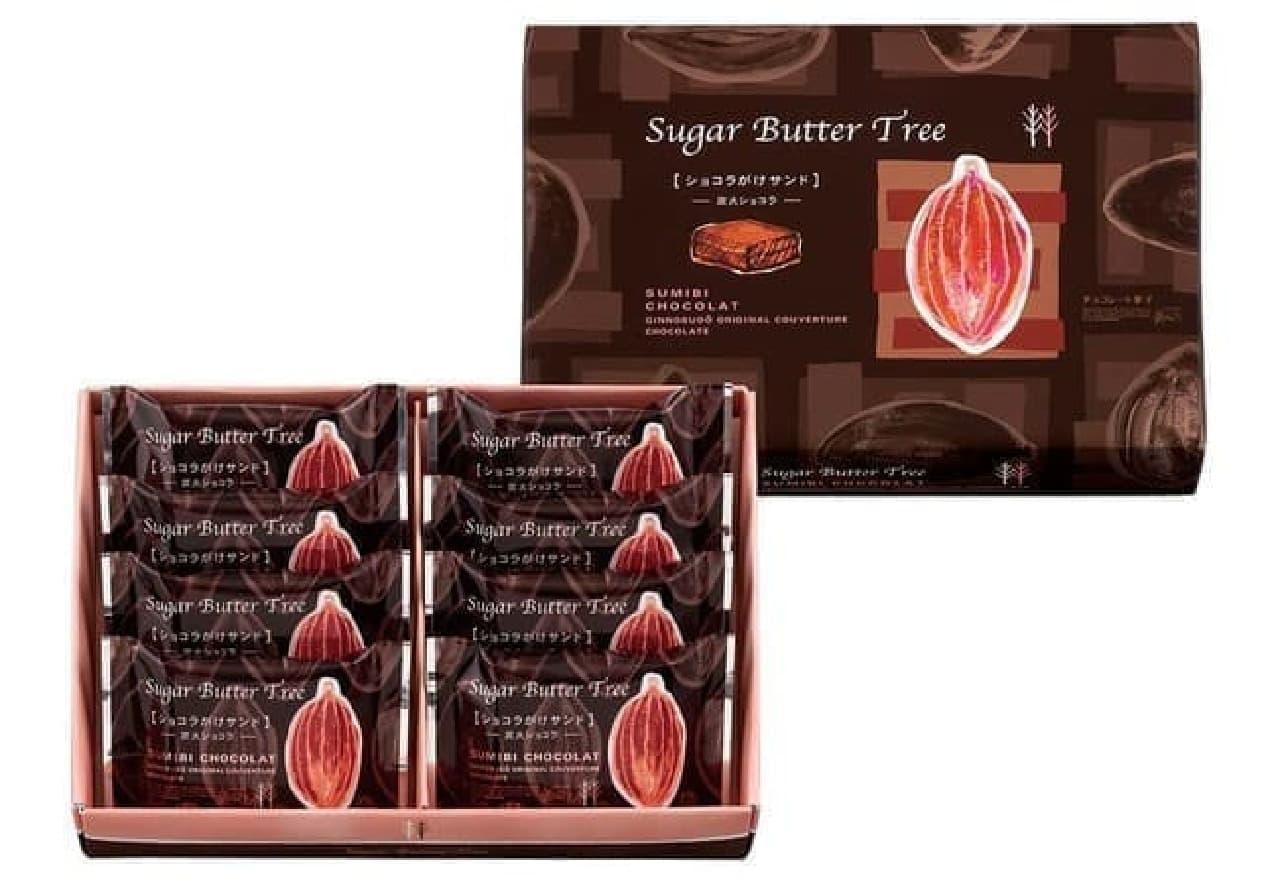 シュガーバターの木 ショコラがけサンド 炭火ショコラ