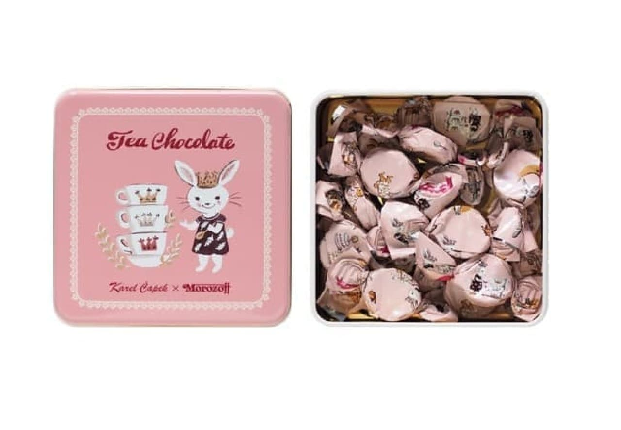 カレルチャペック紅茶チョコレート