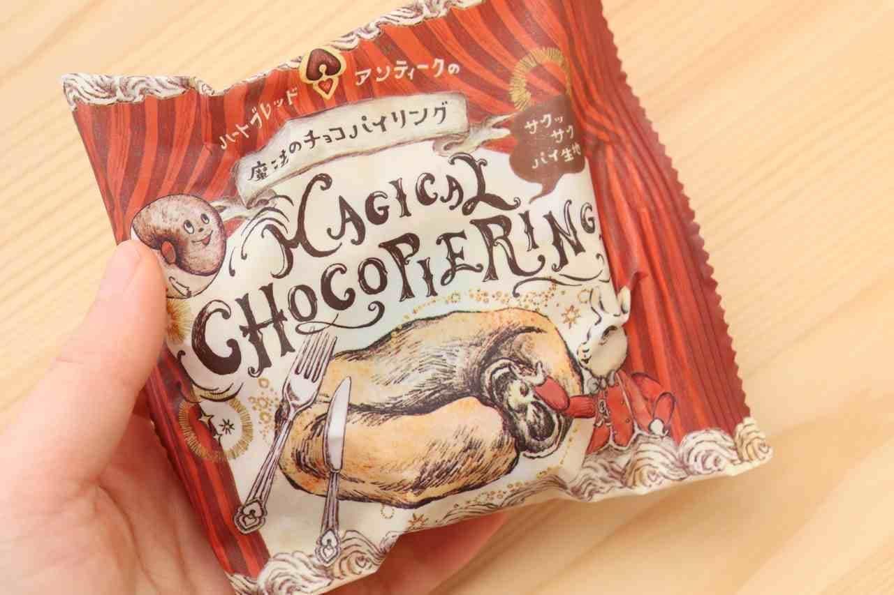 ハートブレッドアンティークの魔法のチョコパイリング