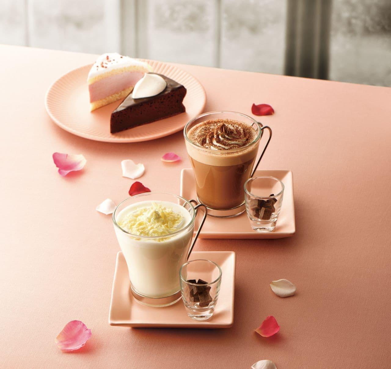 カフェ・ド・クリエ ホットチョコレート