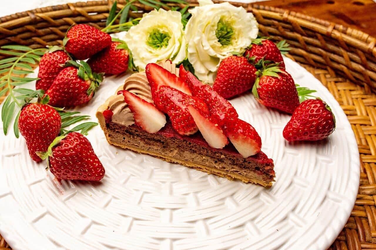 キル フェ ボン バレンタイン限定「イチゴとチョコレートクリームのタルト」