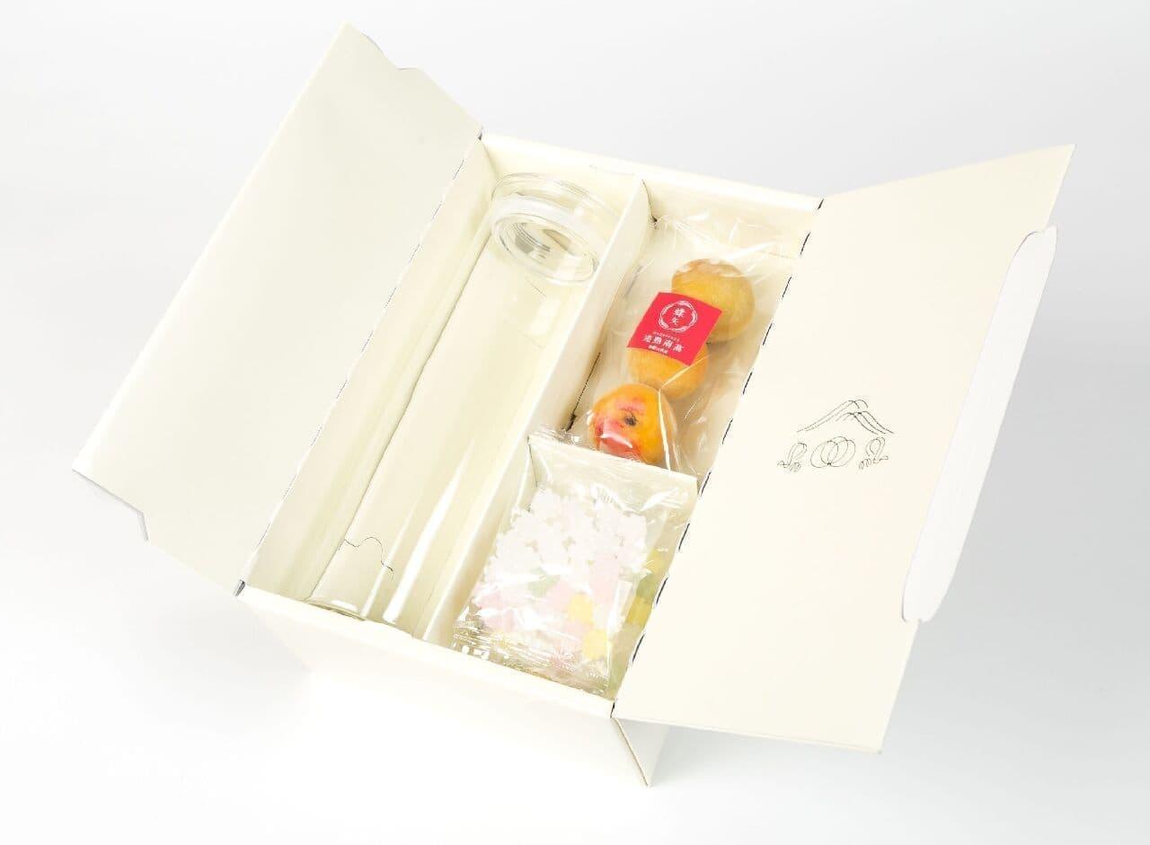 蝶矢オンラインショップ「蝶矢梅キット」