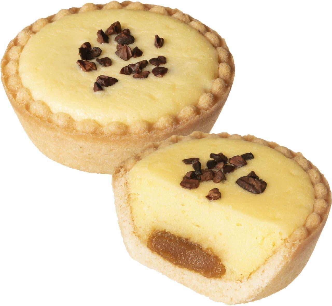 ゴディバ「ゴディバ チョコレート チーズ タルト」