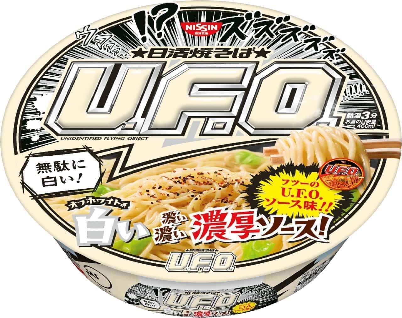 日清食品「日清焼そばU.F.O. 白い濃い濃い濃厚ソース」