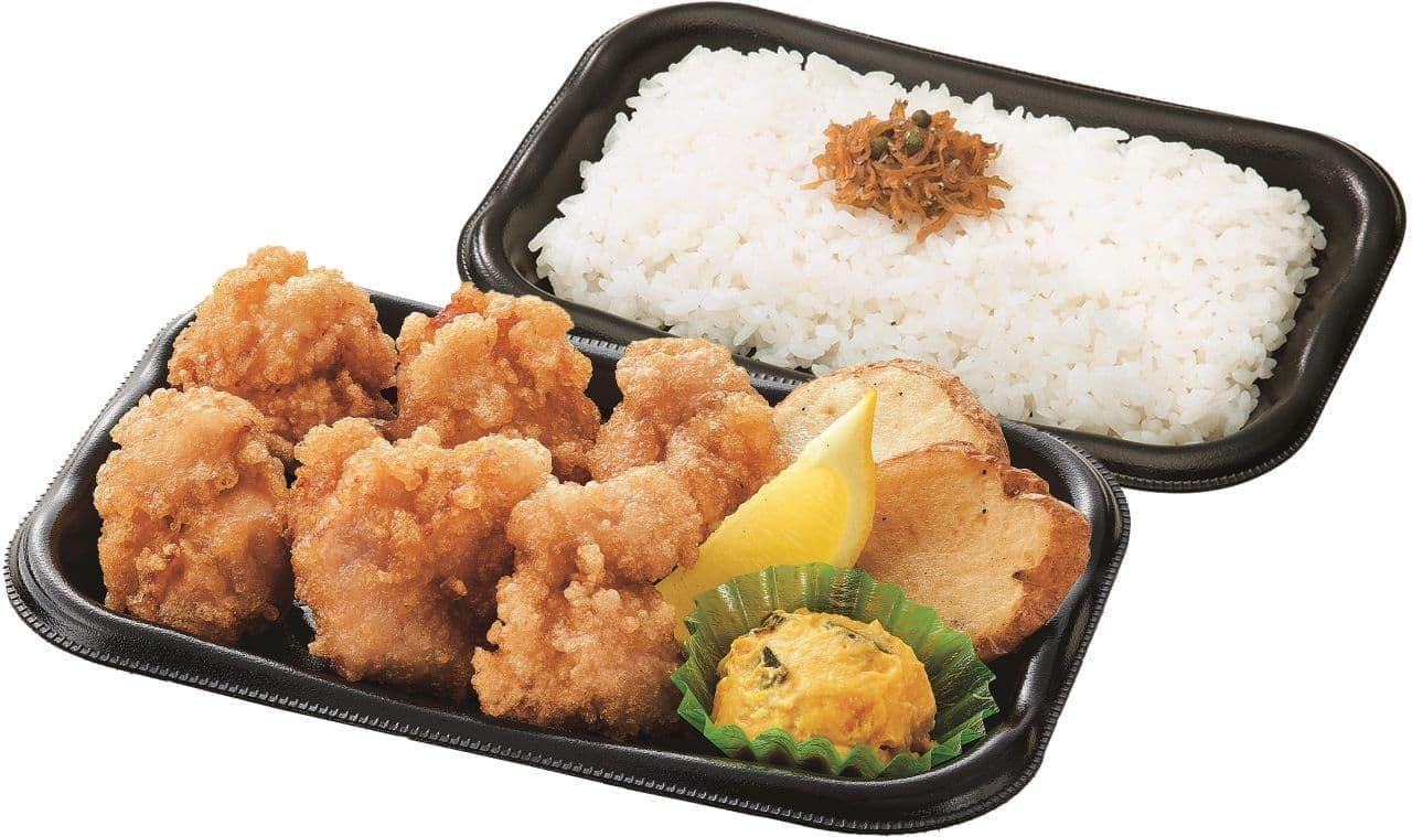 和食さと「若鶏の唐揚げ弁当」