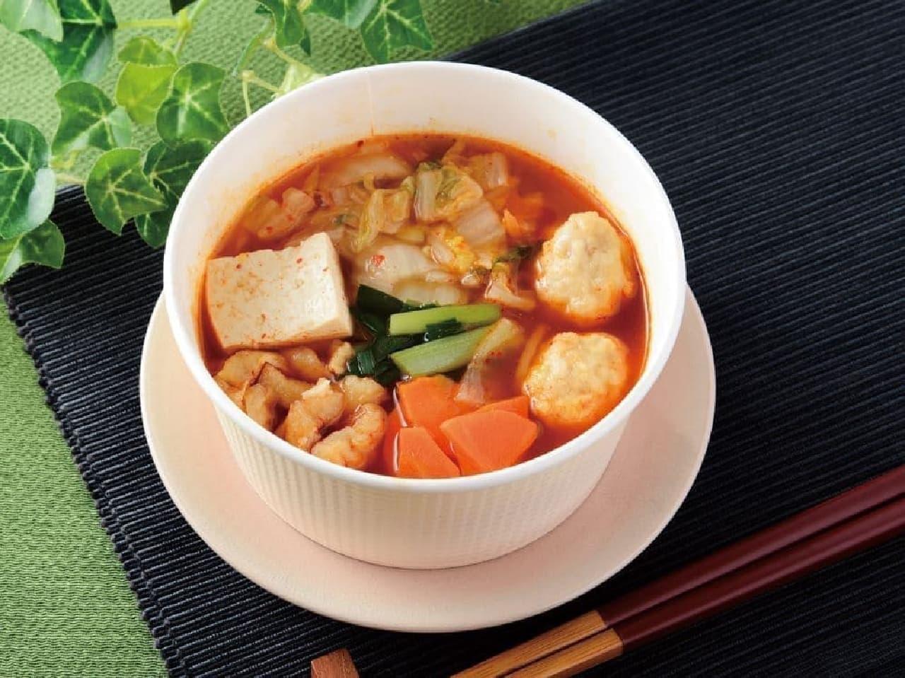 ローソン「赤から監修 1/2日分の野菜が摂れる!赤から鍋スープ」