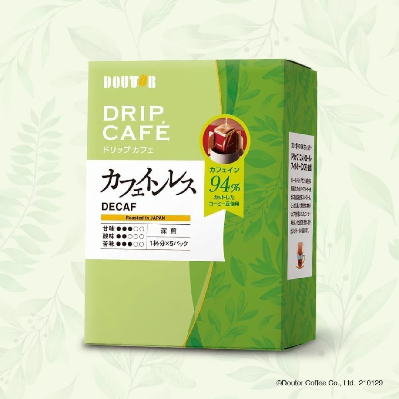 ドトール「カフェインレスコーヒー」