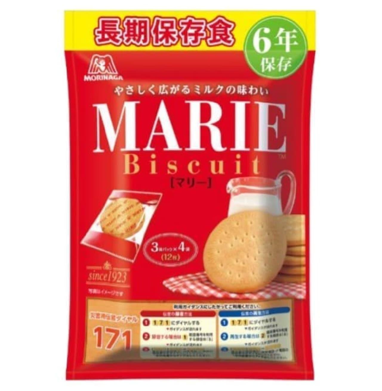 防災専用品「長期保存食マリー」