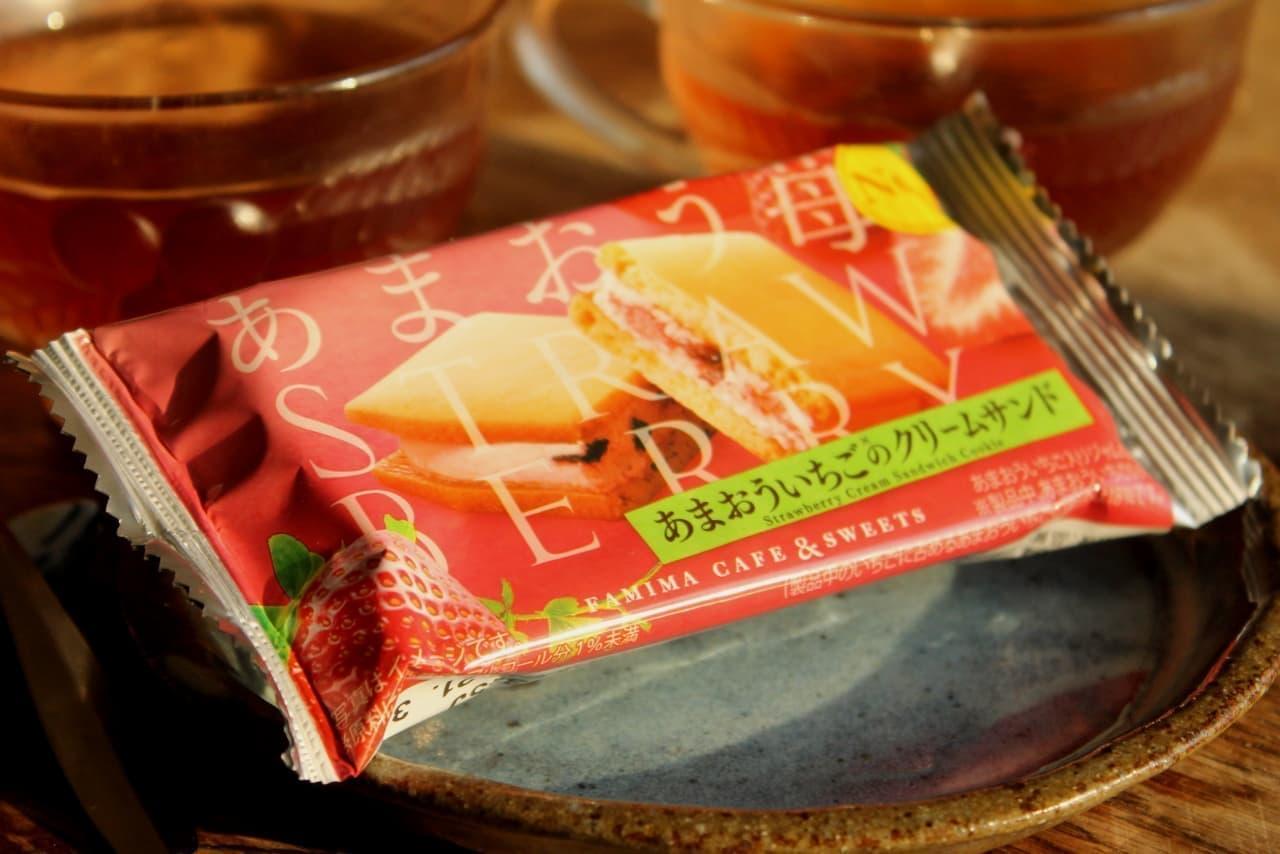 ファミマ「あまおういちごのクリームサンド」