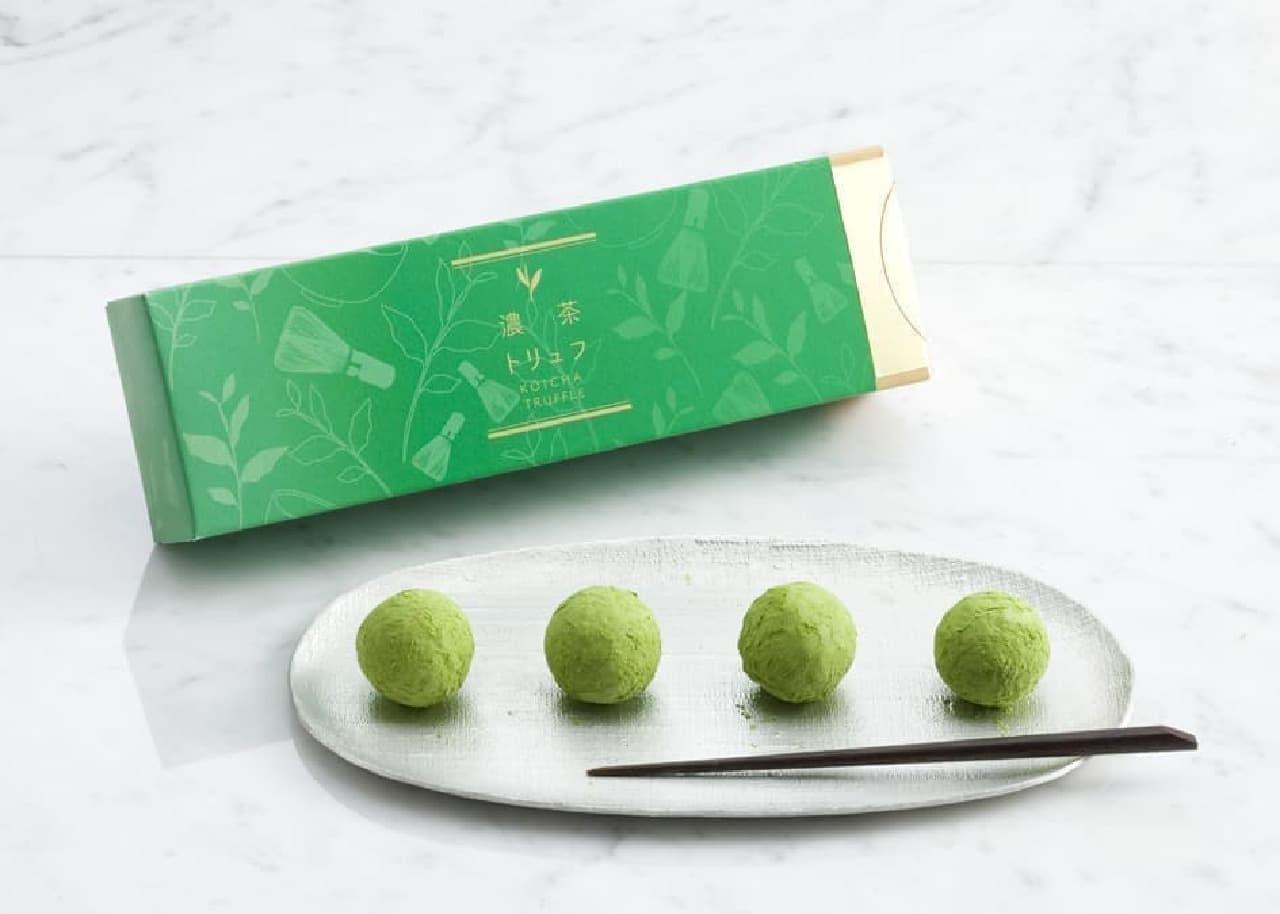 京都「福寿園」のお茶チョコレート