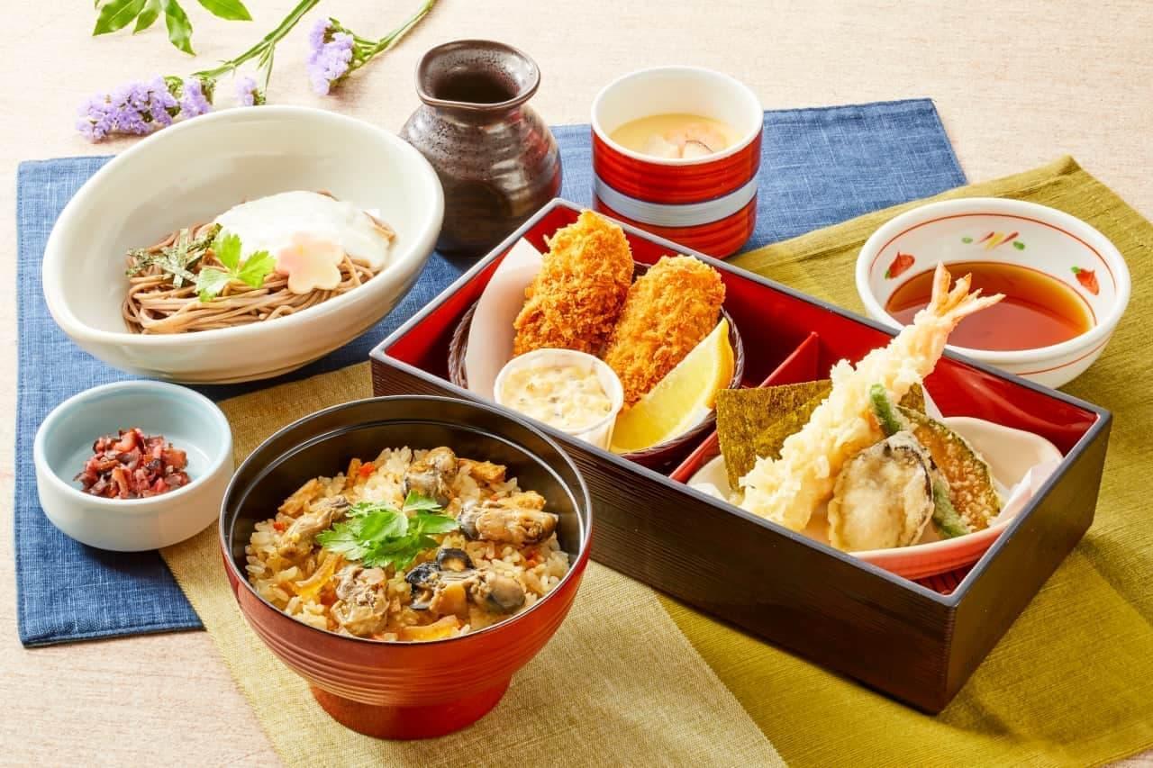 和食さと季節限定フェアメニュー
