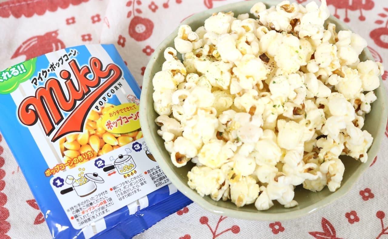 実食「マイクポップコーンの豆」