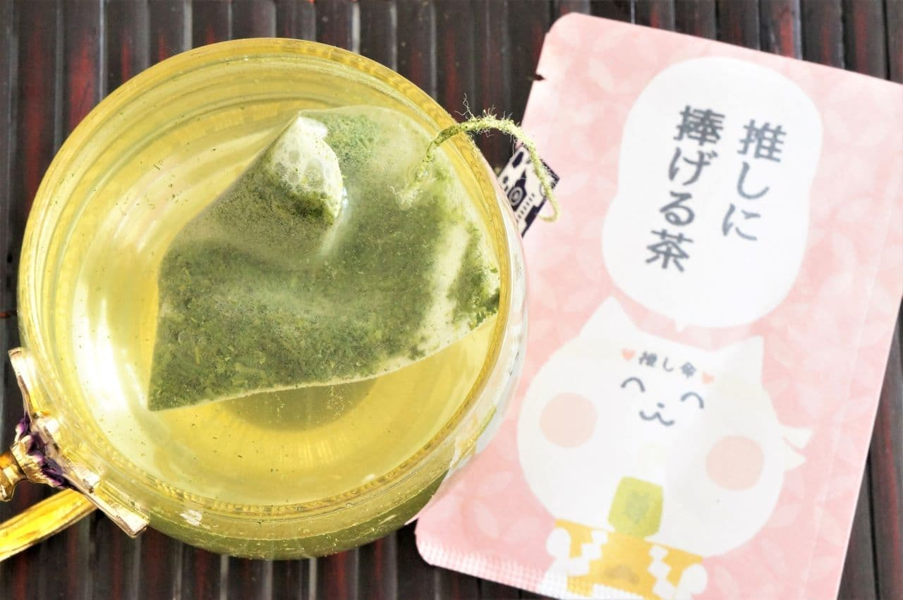 京都ぎょくろのごえん茶「ごあいさつ茶」