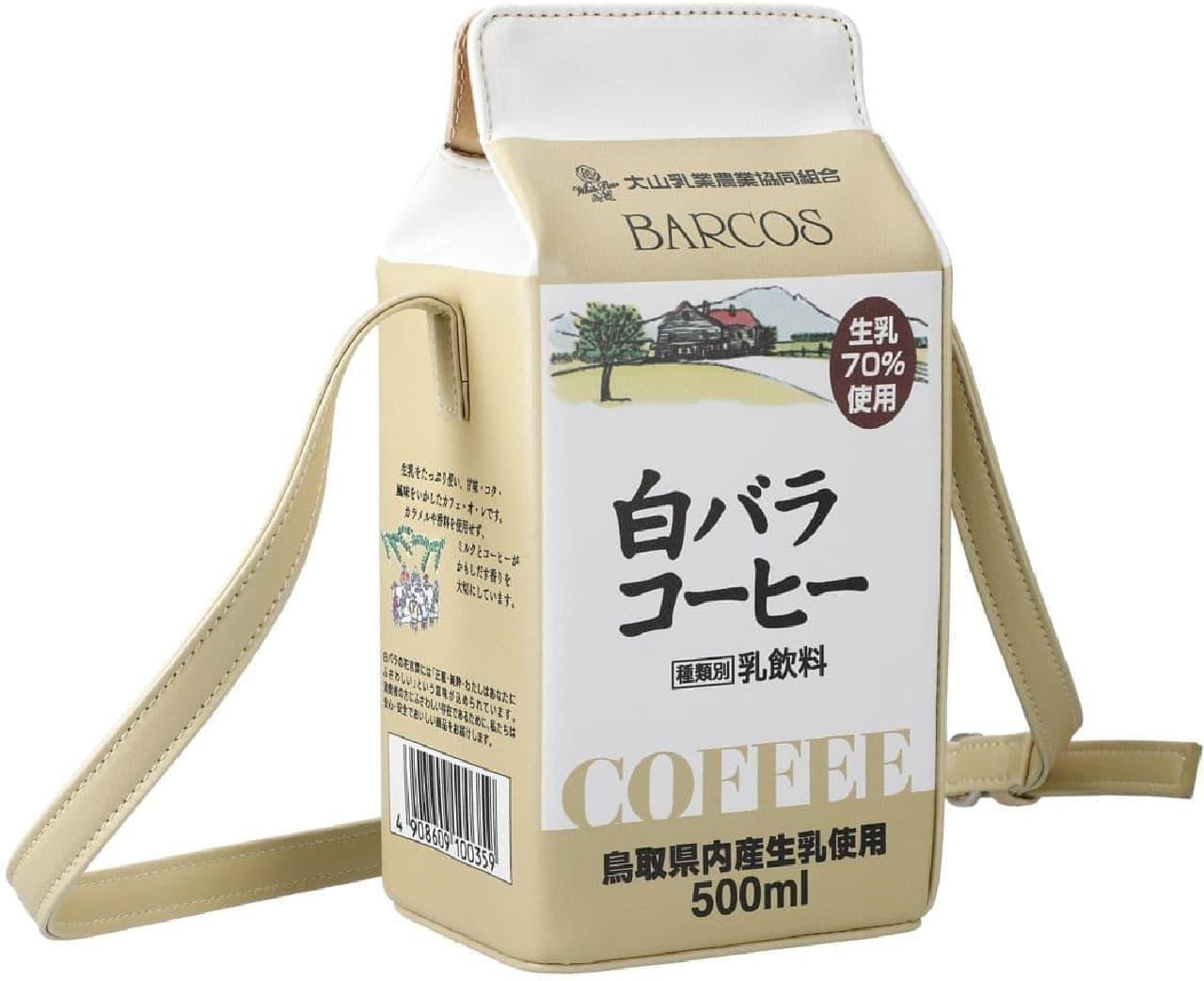 白バラコーヒーポシェット