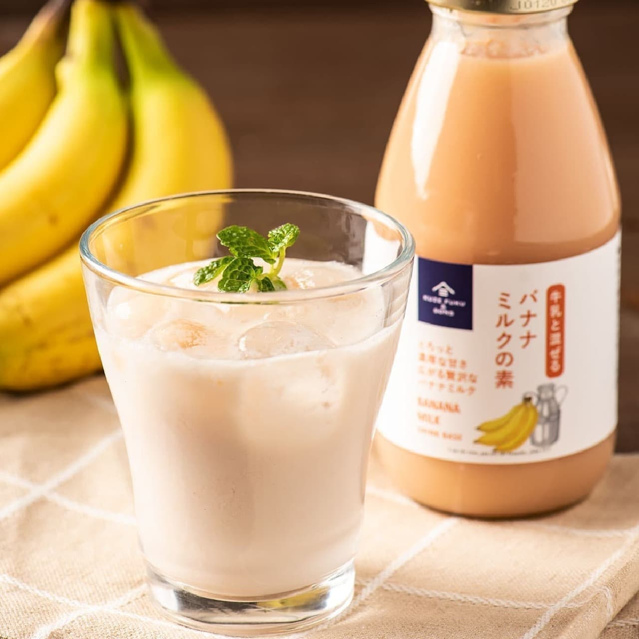 久世福商店「牛乳と混ぜる バナナミルクの素」