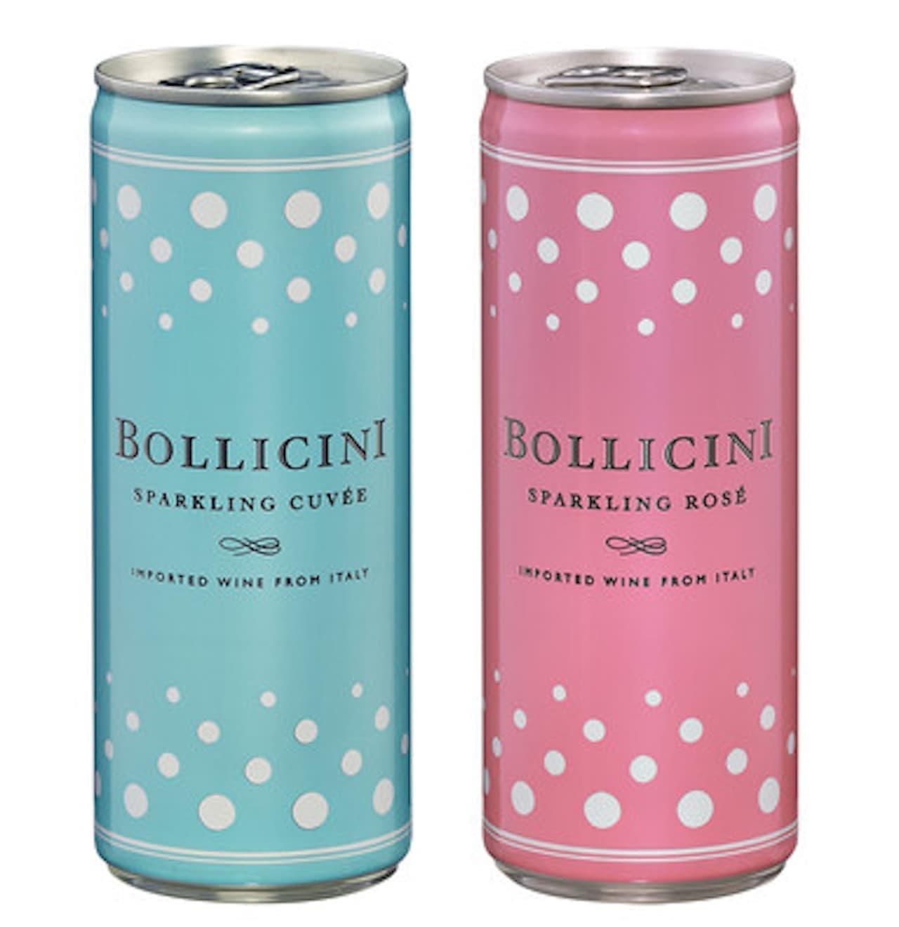 缶入りスパークリングワイン「ボッリチーニ」