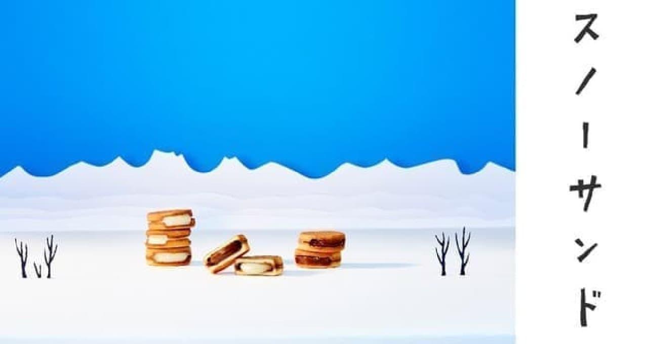生チョコサンドクッキー「スノーサンド」