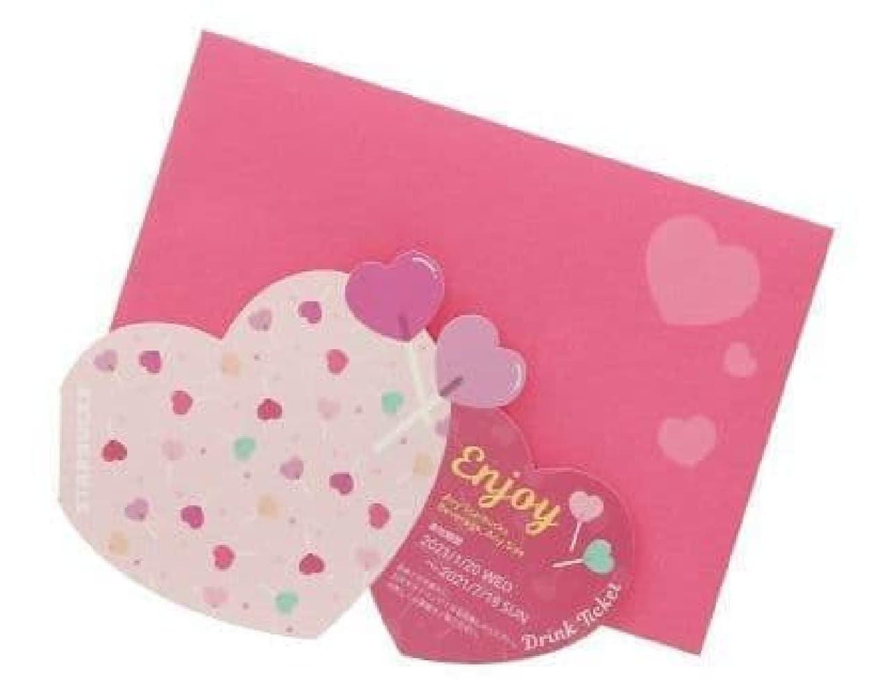 スターバックス「バレンタイン2021ビバレッジカードハート」