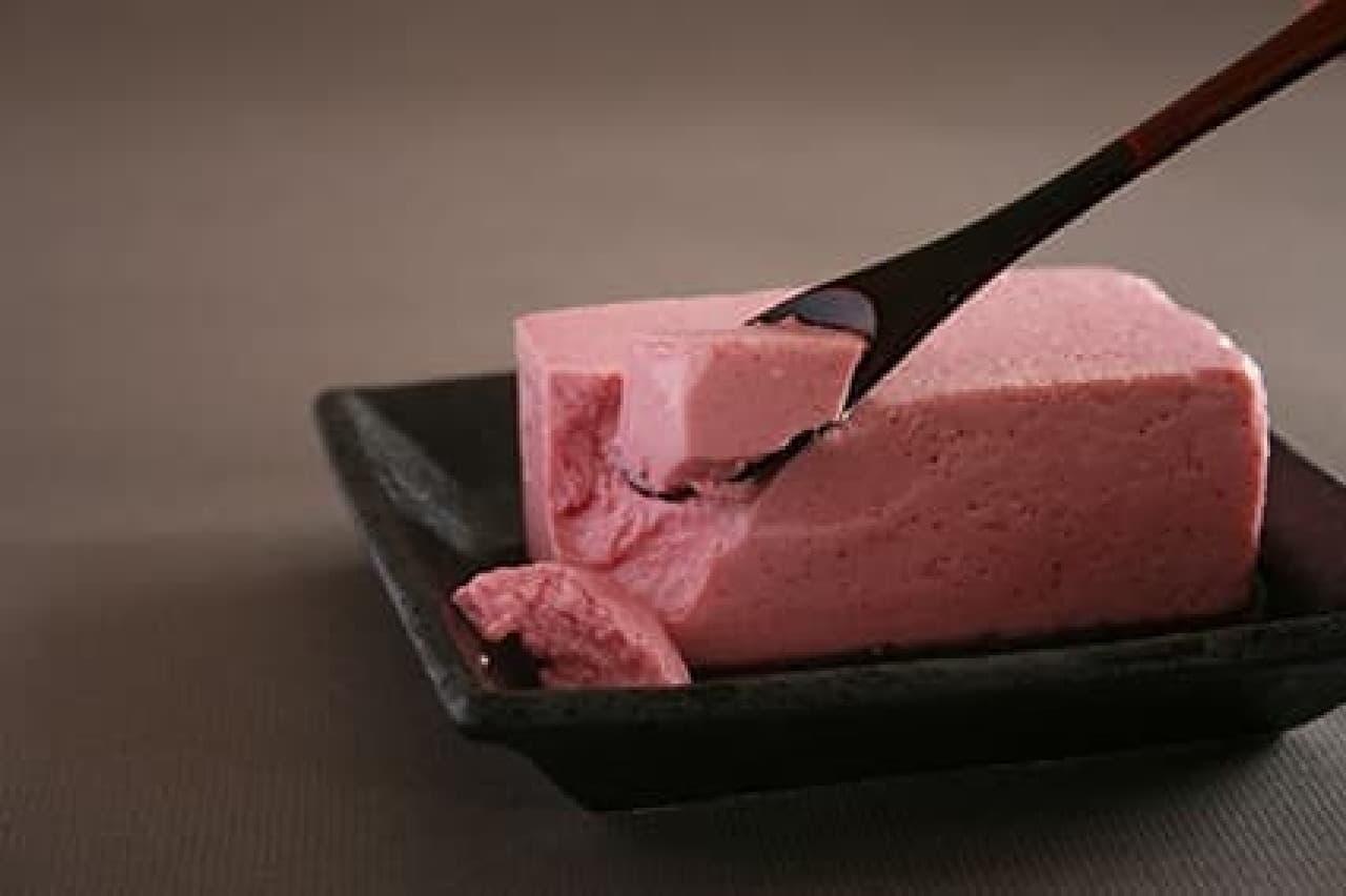 ヤマキ醸造「ビーツ豆腐」