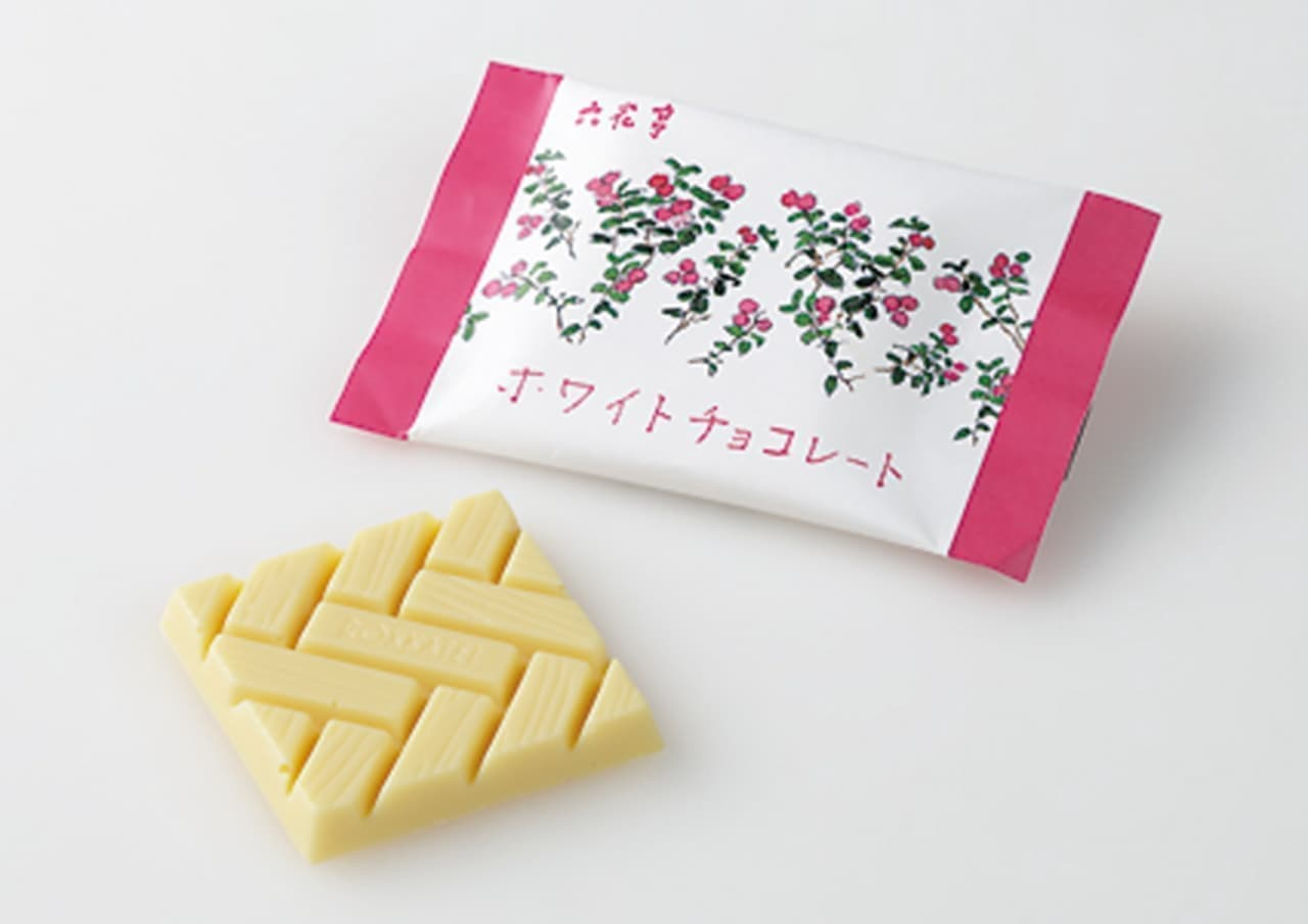 六花亭のバレンタイン