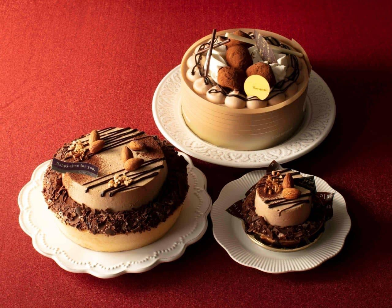 シャトレーゼ バレンタイン限定ケーキ