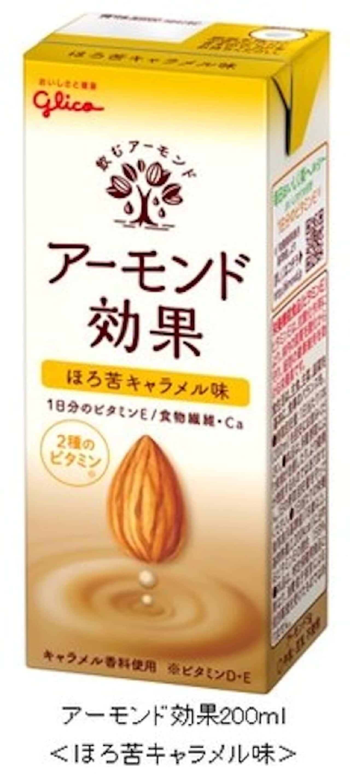 新味「アーモンド効果<ほろ苦キャラメル味>」