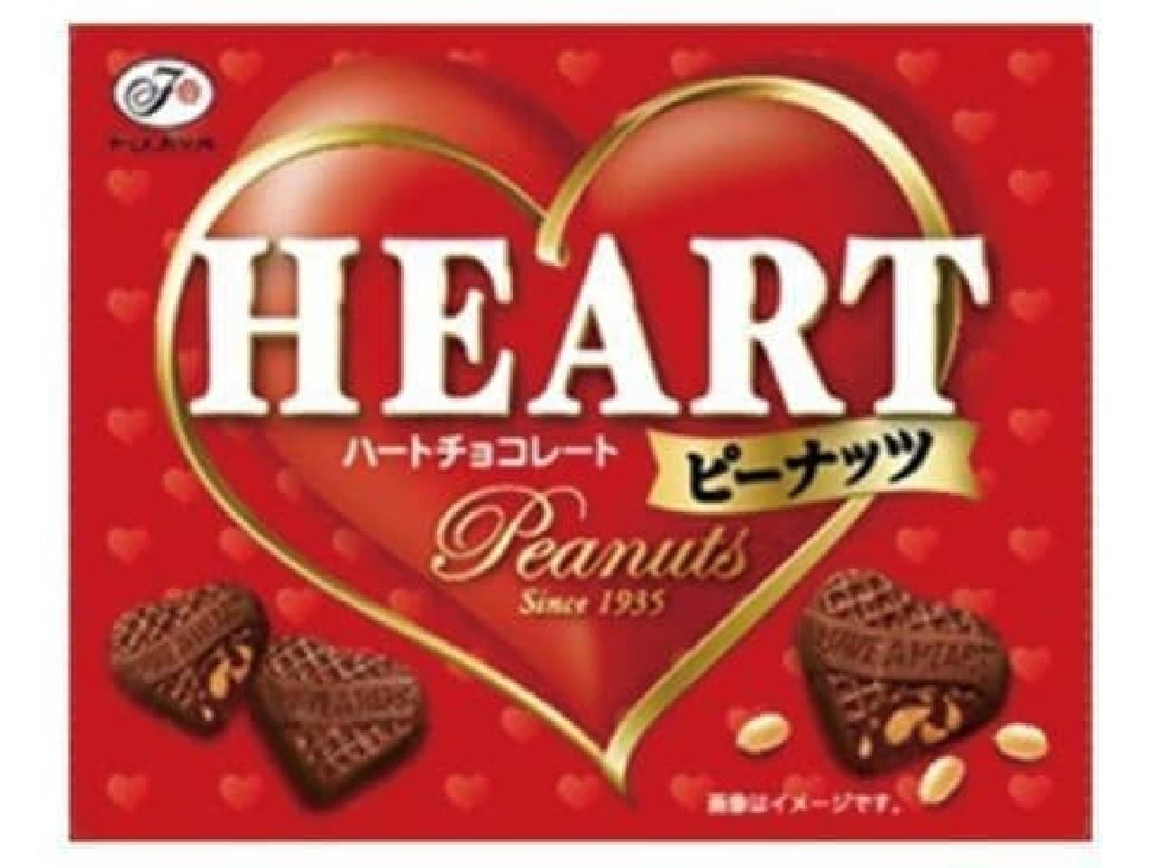 不二家 ハートチョコレートピーナッツBOX
