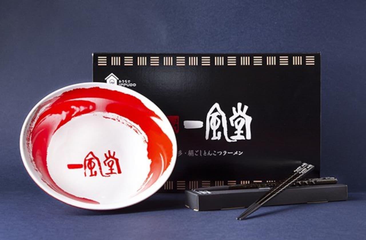 一風堂オリジナル丼・箸付きラーメンセット