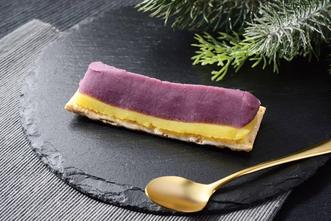 ローソン「Uchi Cafe Specialite ほくとろ豊潤紫スイートポテト」