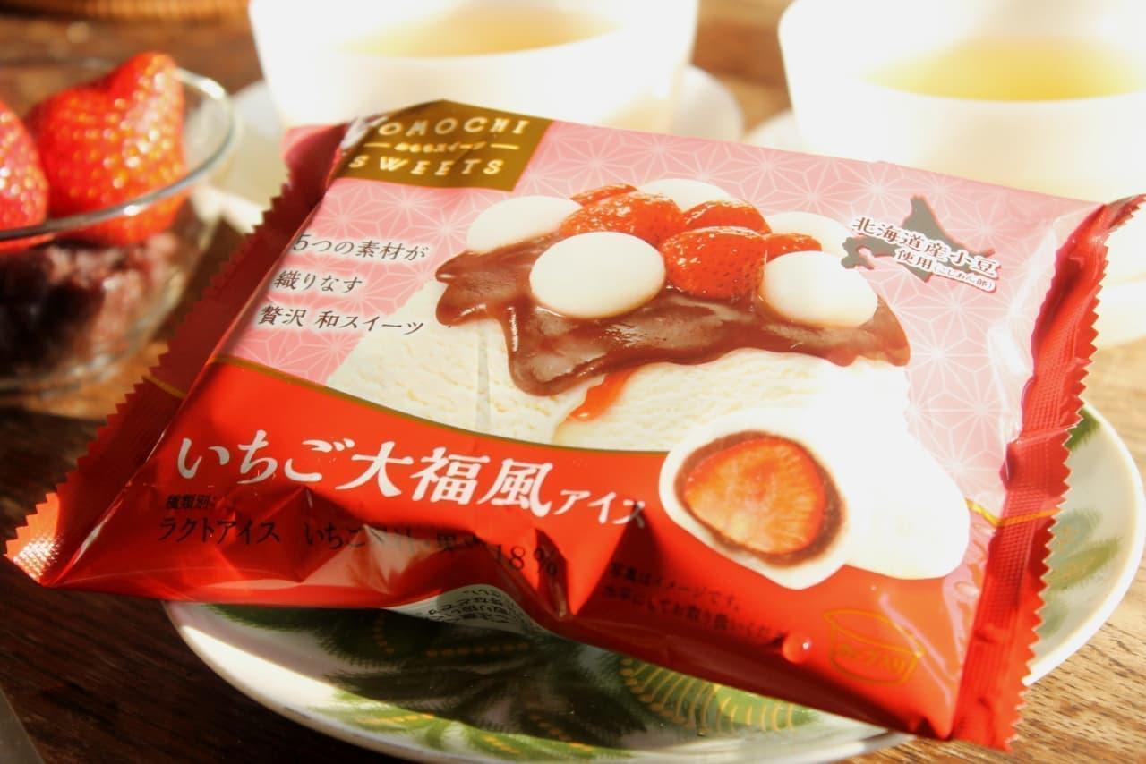 ファミリーマートの「井村屋 おもちスイーツ いちご大福風アイス」