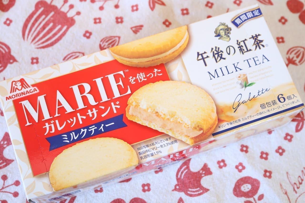 実食「マリーを使ったガレットサンド<ミルクティー>」