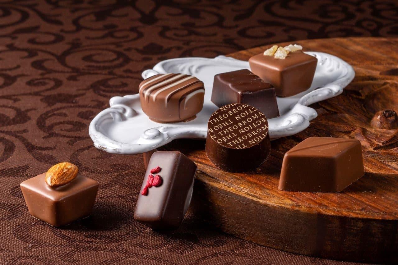 テオブロマコレクション「ショコラ7個」