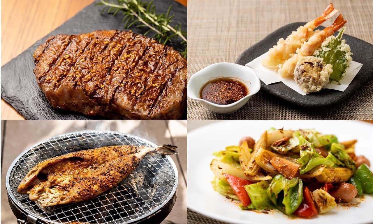 肉・魚・野菜 何にでも合う万能スパイス「バカまぶし」