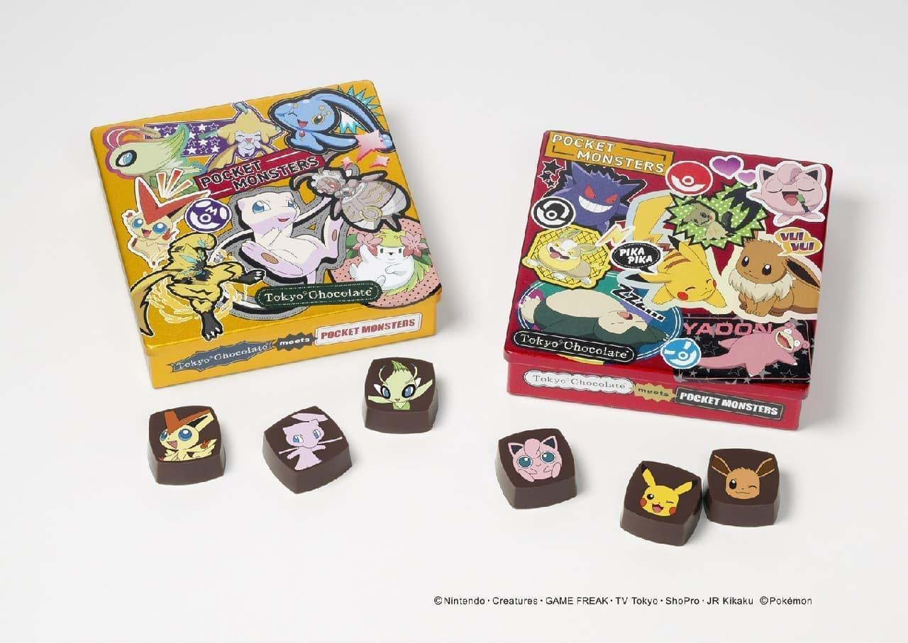 トーキョーチョコレート「ポケモンなかよしBOX」「ポケモンドキドキBOX」