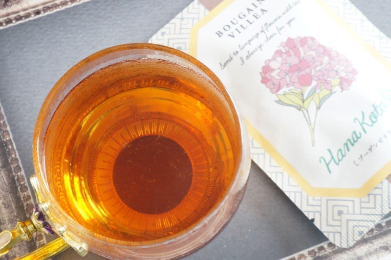 京都ぎょくろのごえん茶「chayori-ちゃより-」