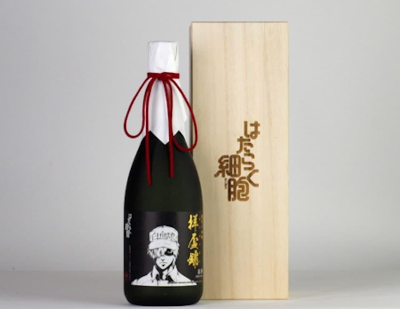 はたらく細胞コラボ日本酒「純米大吟醸 拝盃錦(ばいばいきん)」