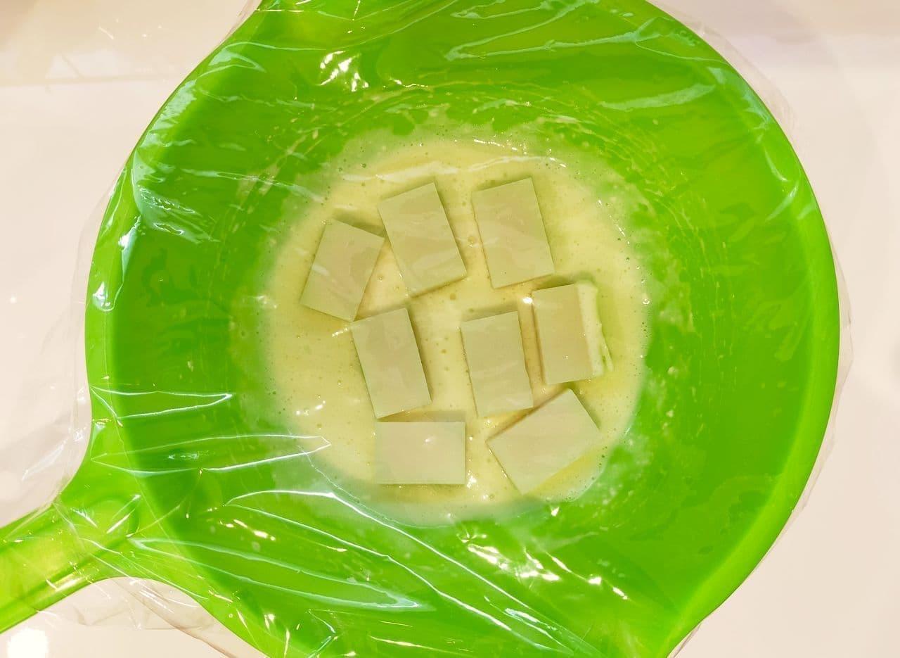 「クリームチーズ餅」レシピ