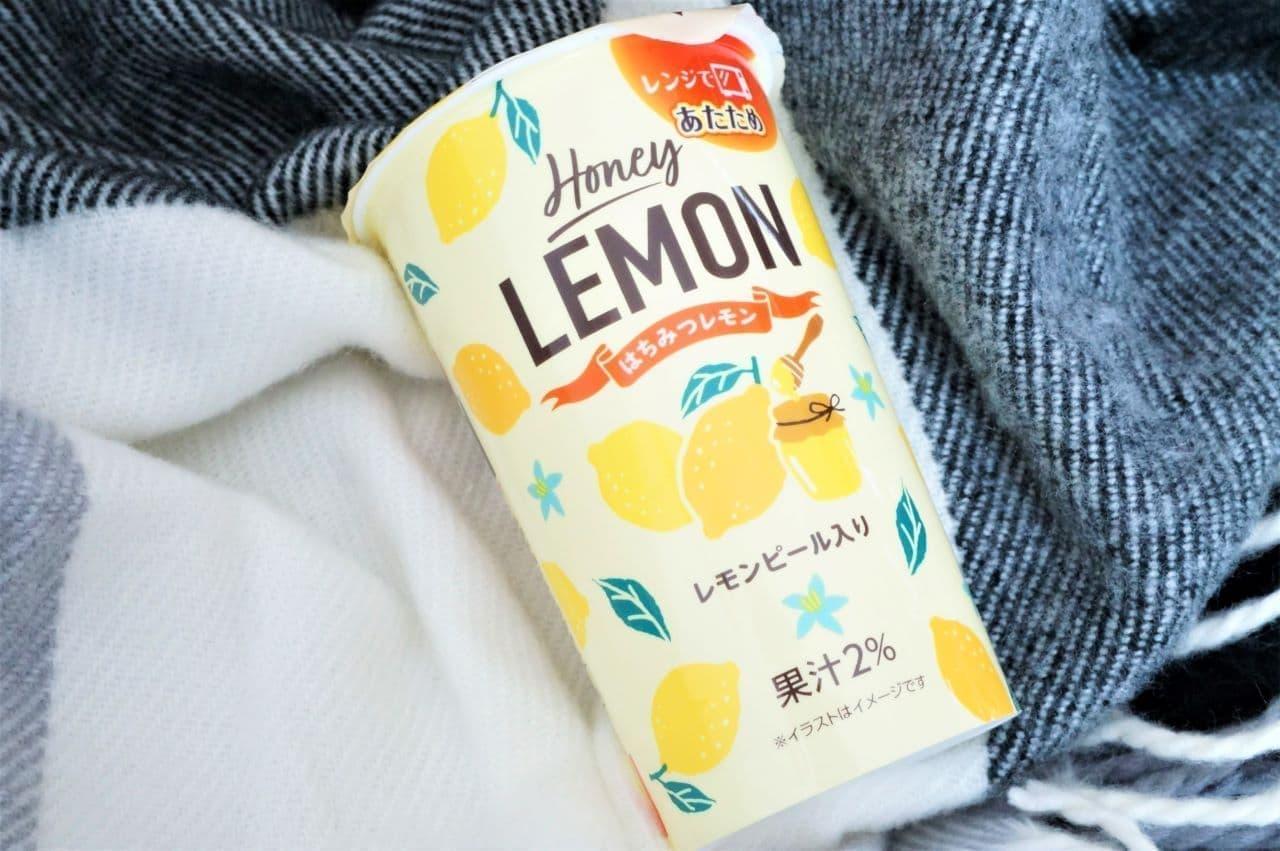 ローソン「ホットはちみつレモン」