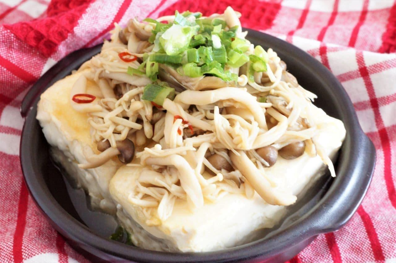 きのこガーリックの豆腐ステーキ