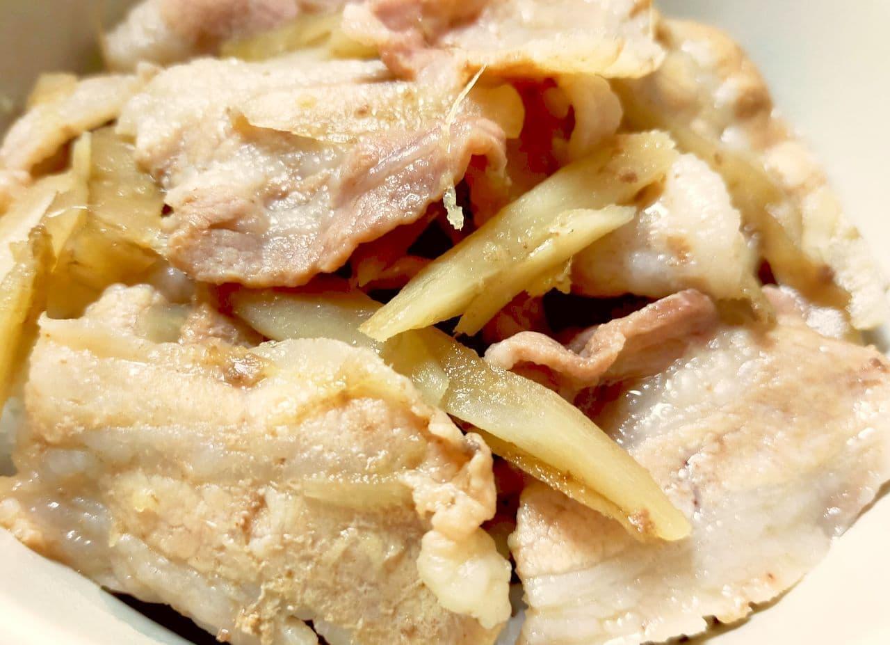 「豚バラごぼう丼」簡単レシピ